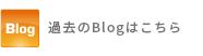 シアワセナバショ-LOBBY blog-
